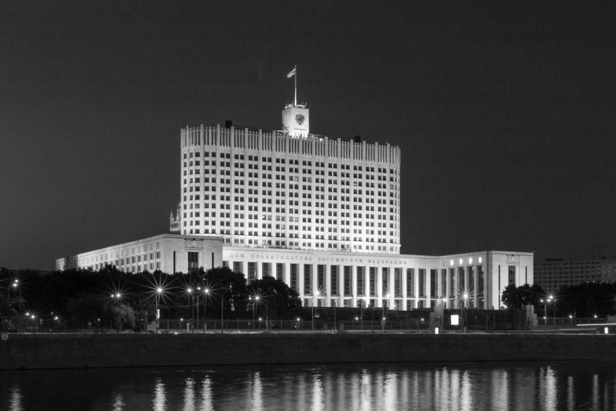 Russia Counter-Sanctions Expantion Bill: Overview & Implications for Businesses